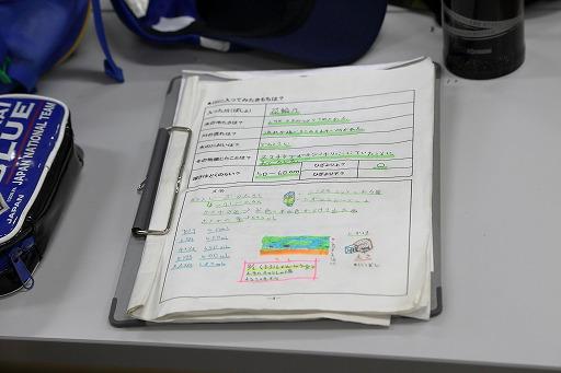 267_DSC10050